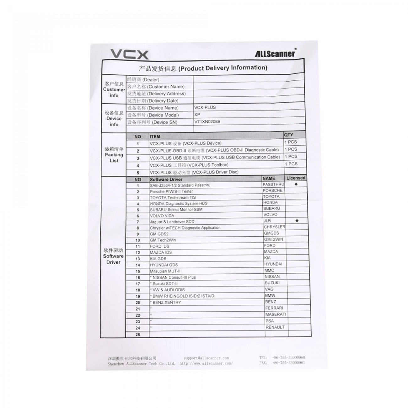 VXDIAG VCX DoIP Jaguar Land Rover Diagnostic Tool with V166